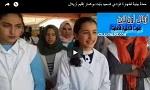 طهارة الوادي السعيد بأيت بوكماز إقليم أزيلال