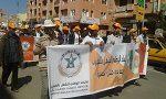 احتفال الاتحاد الوطني للشغل بالمغرب بجهة بني ملال خنيفرة بعيد الشغل