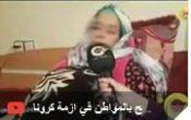 مواطنة من عمالة جرسيف تشتكي من مدير المستشفى والطبيب