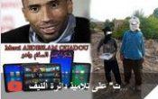 """عبد السلام وادو يوزع 732 """"طابليت"""" على تلاميذ دائرة ألنيف"""